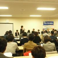 多摩市の条例制定に携わった経験をお話し下さった浅倉むつ子さん(早稲田大学教授)
